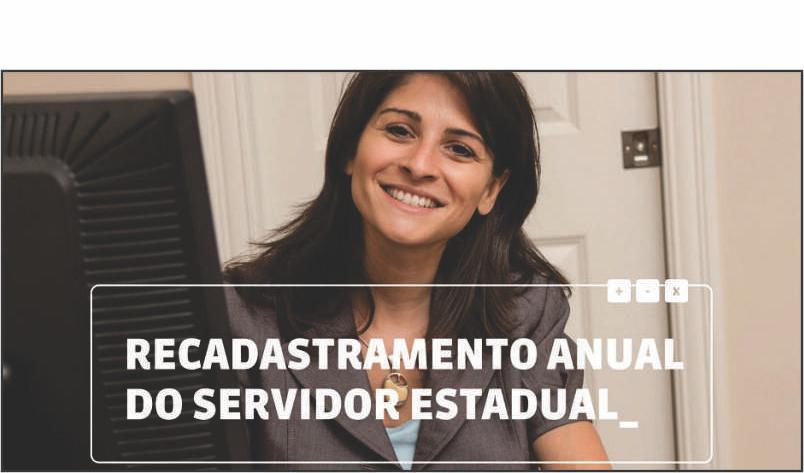 RECADASTRAMENTO DO SERVIDOR
